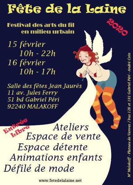 Fête de la Laine, Festival des Arts du Fil annoncé sur l'Agenda du Fil - agendadufil.fr